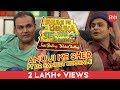 Download  Mauke Pe Chauka, Sehwag Ke Saath | Episode 1: Anu Ji Ke Sher | Virender Sehwag ft Dr Sanket Bhosale MP3,3GP,MP4
