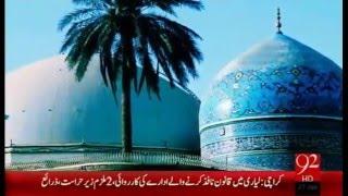 Subh-E-Noor-27-Jan-16- 92 News Hd MUHAMMAD YOUSUF AZHAR