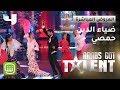 #ArabsGotTalent ضياء الدين حمصي يقدم عرض فلامينغو مستوحى من Carmen Habanera