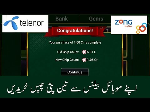 How To Buy Teen Patti Gold Chips / Using Mobile Balance In Pakistan / From Google Play Store.
