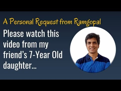 Hope for Riaa : A request from Ramgopal