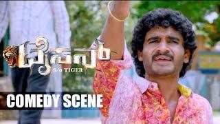 Chikkanna Kannada Non Stop Comedy Scenes | Kannada Comedy Scenes | Tyson Kannada Movie