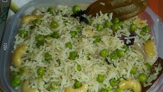 Masala kuska recipe masala kushka recipe for non veg kuska recipe 426 easy peas pulao for breakfast how to make hasi batani pulao in kannada forumfinder Image collections