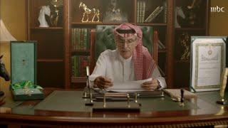 يا بدر ما تسوى القصيدة تعبها..  القصيدة التي تلت تقليد البدر وشاح الملك عبدالعزيز