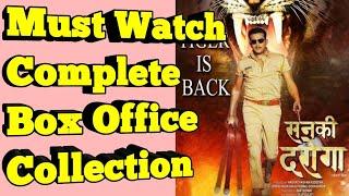 Sanki Daroga Bhojpuri Movie Box Office Collection Feat Ravi Kishan