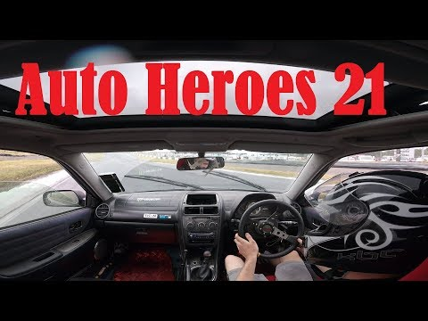 IS200 Drifting Mondello Auto heroes
