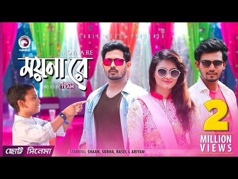Xxx Mp4 Moyna Re ময়না রে Chotto Cinema Rasel Khan Subha Shaan Bangla Short Film 2018 3gp Sex