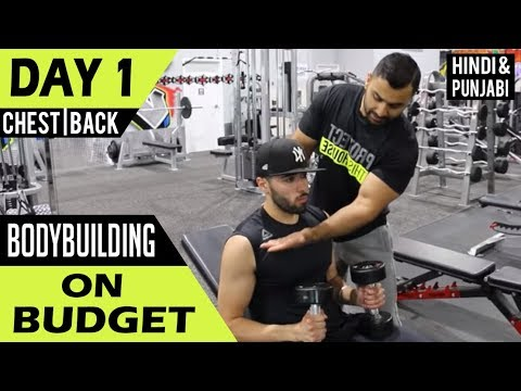 | DAY 1 | Bodybuilding on Budget ! (Hindi / Punjabi)