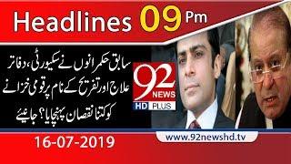 News Headlines | 9 PM | 16 July 2019 | 92NewsHD