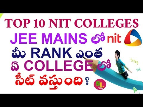 Top Ten NIT colleges in india and JEE Main 2017 Counselling - Check procedure