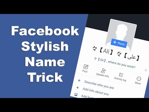 How to Make stylish Japanies Name ID on Facebook