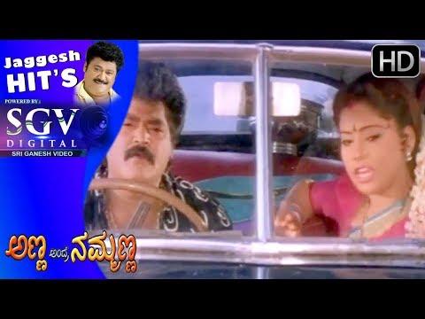 Jaggesh Movies - Jaggesh car breaks down comedy scenes | Anna Andre Nammanna Kannada Movie