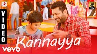 Tik Tik Tik Telugu - Kannayya Video | Jayam Ravi | D.Imman | Sid Sriram