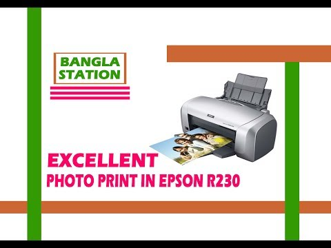 HOW TO EXELLENT PHOTO PRINT BY EPSON R230