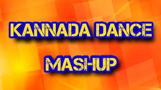 SANDALWOOD DANCE MASHUP - REMIXED BY - DJ RATHAN AND - DJ ASH