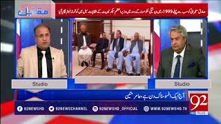 Who is Sadiq Sanjrani? Such things about Sadiq Sanjrani that you do not know- 12 March 2018