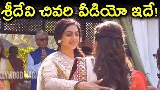 Today Sridevi 22nd wedding anniversary   BONEY KAPOOR Released Video on SRIDEVI goes Viral