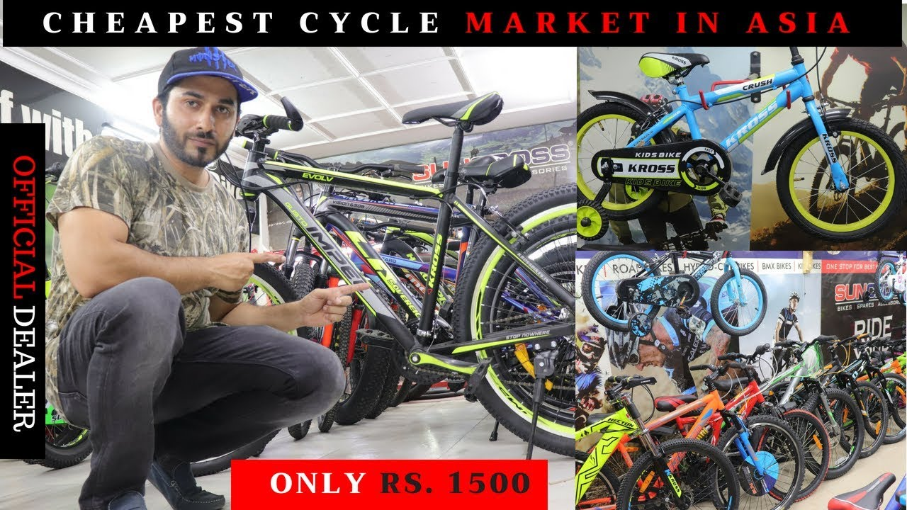 Cycle for just RS.1500 | Cheapest cycle market | Jhandewalan cycle market | Born Creator