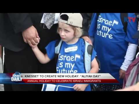 Aliyah Day Comes to Israel
