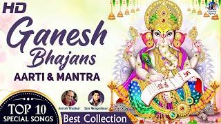 POPULAR GANESH BHAJANS :- GANESH AARTI - GANESH MANTRA - JAI GANESH DEVA - OM GAN GANPATAYE NAMAH