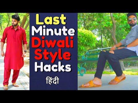 Last Minute Diwali Style Hacks - Diwali Special Men's Fashion | Be Ghent | Rishi Arora
