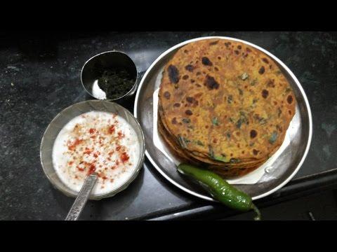 How to Make Fenugreek paratha  | Making of Methi Thepla | Methi Paratha | Fenugreek Flat bread