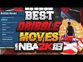 BEST DRIBBLE MOVES IN NBA 2K18 • HOW TO BECOME A DRIBBLE GAWD IN NBA 2K18 CONFIRMED😱