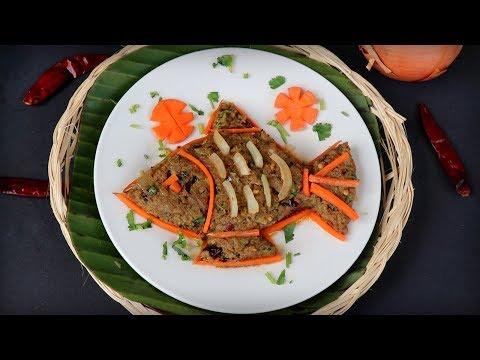 ইলিশ মাছের মাথা ভর্তা | Ilish Macher Mathar Bhorta | Ilish Vorta | Bangladeshi ilish Recipe