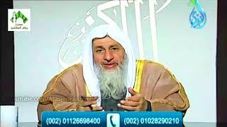 أهل الذكر (286) قناة الندى - للشيخ مصطفى العدوي 2-2-2019