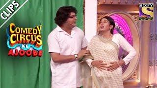 Kapil Operates Sargun | Comedy Circus Ke Ajoobe