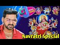 Navratri Special Bhojpuri Bhakti Song 2018 - Pawan Singh | Bhojpuri Navaratri Nonstop DJ Remix 2018