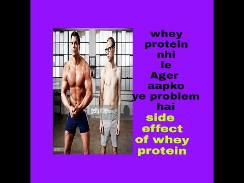 Whey protein ke side effects
