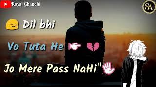 Teri Okat nahi   New song whatsapp Status video   mere paas