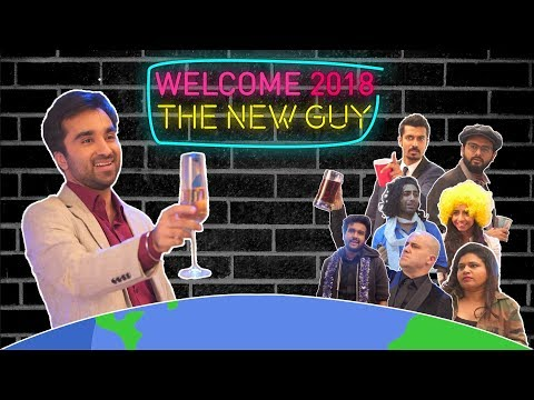 EIC: Welcome 2018 - The New Guy