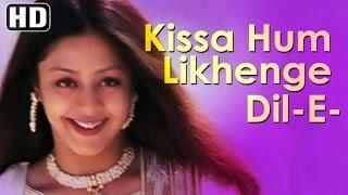 Kissa Hum Likhenge - Doli Saja Ke Rakhna - Anuradha Paudwal - Bollywood Romantic Songs