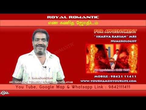 INDIAN HINDU TAMIL BABY NAME - NUMEROLOGY  IN TAMILNADU  +91  9842111411- P. RAMACHANDRAN-TAMIL