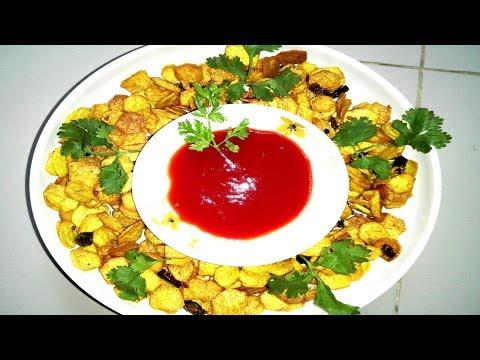 Crispy Taro Chips | কচুর চিপস রেসিপি | How to cook taro | spicy taro recipe