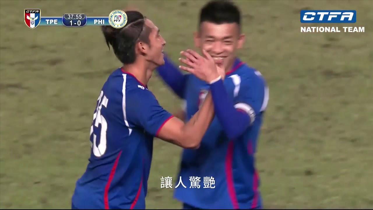 2017台灣足球風雲