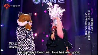 King Of Mask Singer China 2016 Vietsub Full - All About Of Mask