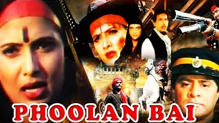 Phoolan Bai | Harshad Bhanushali, Kiran Kumar, Raza Murad | Full Hindi Action Movie