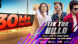 TikTok Billo  - Honey Raaj | Official Music Video  | Umair awan | Latest Punjabi Song 2019