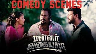 Mannar Vagaiyara - Movie Comedy Scenes | Vimal | Anandhi | Prabhu |  2017 tamil movies