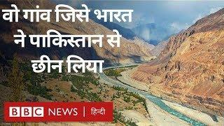 Kashmir का वो गांव जिसे India ने Pakistan से छीन लिया (BBC Hindi)