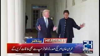 News Headlines   9:00am   20 Sept 2019   24 News HD