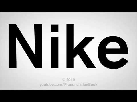 How to Pronounce Nike,  Adobe,  Hugo & other brands