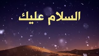 Habib Allah Nasheed Feat Suffyan - Hafs Al Gazzi