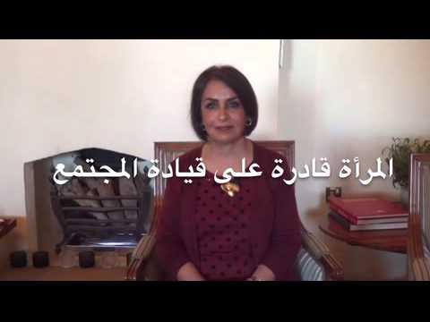 British Embassy Kuwait celebrating international women's day 2016 - #WhatCanWomenDo