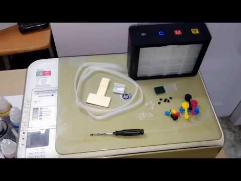 CISS Ink Tank  installation tutorial on HP Photosmart C4348 Printer