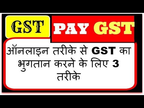 How to pay GST online (3 ways of payment explained in detailed) creation of challan and link UTR No.