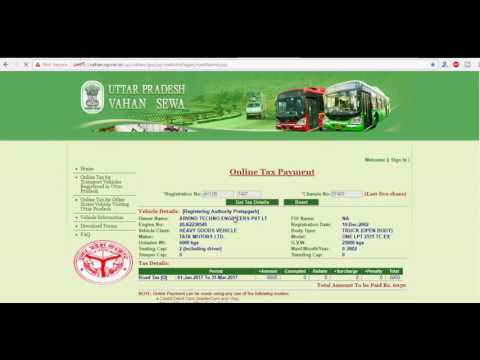 HOW TO PAY  UP TRANSPORT TAX ONLINE    How to pay Road Tax online-VAHAN